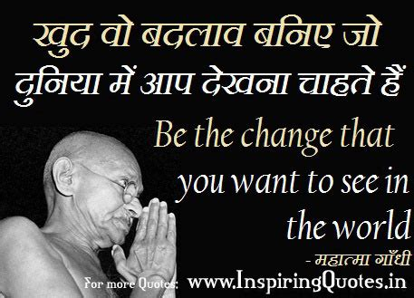 Mahatma gandhi essay in hindi video